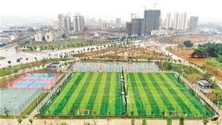 柳城体育公园部分设施投用