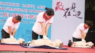 凝聚更多力量 参与红十字事业