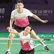 覃惠芷助力广西队获全国羽毛球冠军赛混合双打冠军