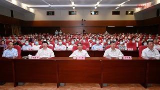 市四家班子领导成员集中收看庆祝中国共产党成立 100 周年大会
