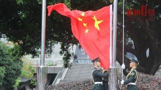升国旗、重温入党誓词,今天柳州这样为党庆生
