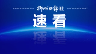 中共中央、国务院印发《意见》,加强基层治理体系和治理能力现代化建设