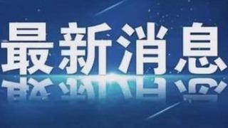 第十届中国创新创业大赛 我市已有近250家企业报名