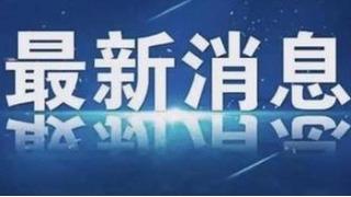 第二届中国-东盟工业设计大赛开启