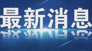 柳江中学岜公塘校区 揭牌成立