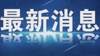 柳州碳汇乡村振兴项目启动