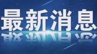 柳州一专项执法行动 连续三年获国家表彰