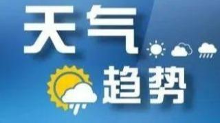 预计未来几天降雨降温