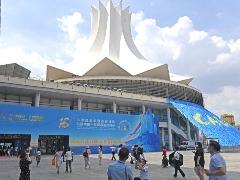 第18届中国—东盟博览会签约仪式在邕举行