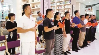 市新联会迎国庆主题活动在紫荆花书院开展