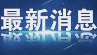 """2021年柳州市庆祝""""中国农民丰收节""""活动启动"""