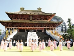 举行祭孔大典 弘扬传统文化