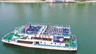 2021中国·柳州国际水上狂欢节暨水上休闲运动会昨日开幕