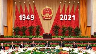 庆祝中华人民共和国成立72周年 国务院举行国庆招待会 习近平等出席