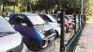 """我市创新举措缓解新能源车""""充电难"""""""