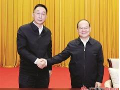 全區領導干部會議召開 劉寧任自治區黨委書記