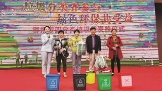 我市印制约56万个四分类垃圾袋向居民免费发放