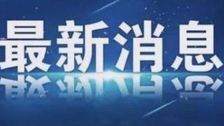吳煒勉勵在世界賽事中勇奪金牌的柳州籍體育健兒
